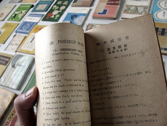 postenglishbook2